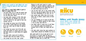 Esikatselukuva hindinkielisestä palveluesitteestä