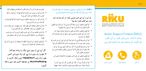 Esikatselukuva urdunkielisestä palveluesitteestä